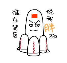 中国人的故事:他是最励志的飞天胖子!