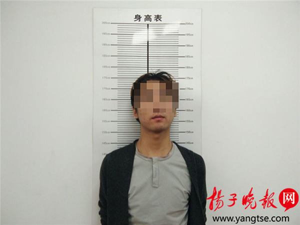 涉嫌诈骗的嫌疑人。 图片来源:扬子晚报