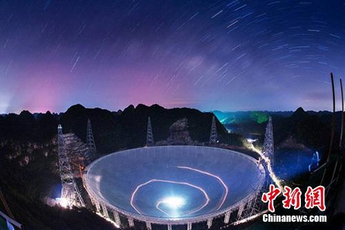 """中国""""天眼""""夜景。平塘县外宣办供图"""