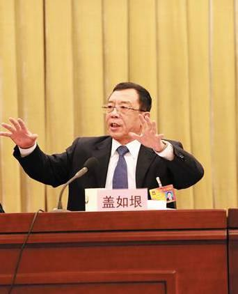 黑龙江人大原副主任盖如垠被诉 疑系老搭档举报