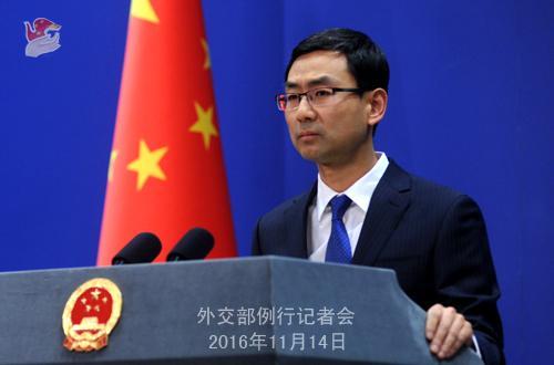菲总统称美国大选不影响中菲关系 中方回应