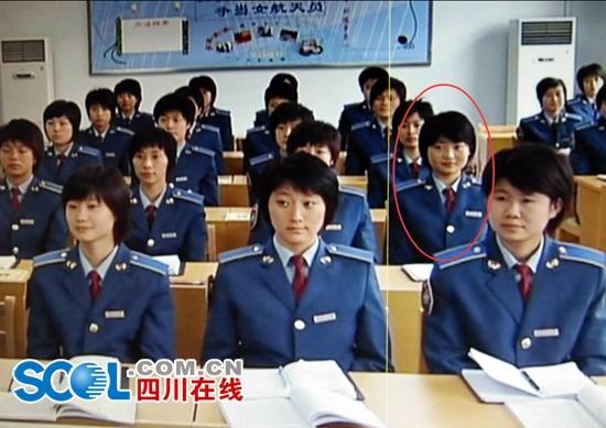 余旭(红框处)在束缚军航空大学进修。