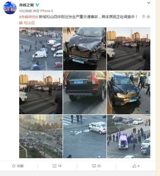 内蒙古赤峰一中学附近发生严重车祸 3人死亡5人受伤