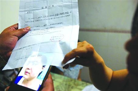 今年6月,鲍嘉(假名)及家人向记者展示当时的报案回执。