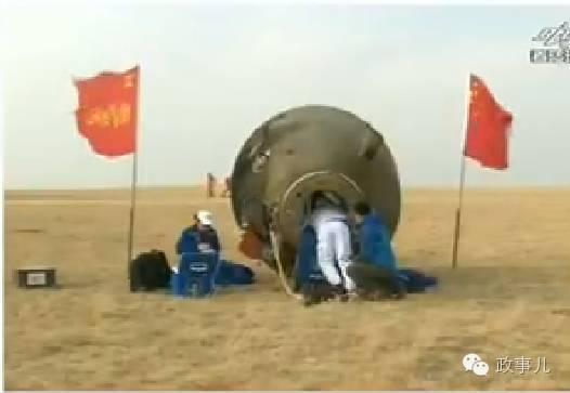 """少将航天员景海鹏的太空33天:展示""""巡天太极"""""""
