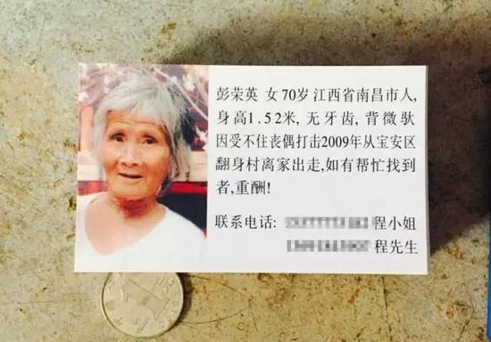 男子持续8年寻母走遍深圳:被骗一骗也好