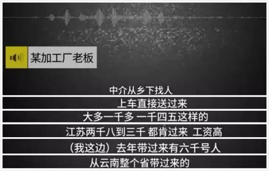 仅去年,从云南就过来6000多人,人员涉及云南全省。