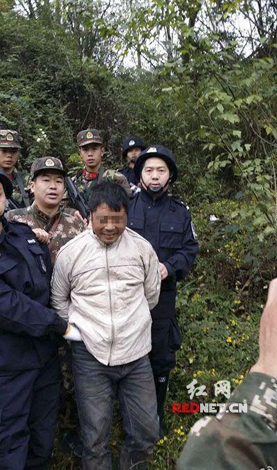 湖南耒阳3人遇害命案告破 嫌犯已被抓获