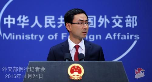 中美就制裁朝鲜达一致却遭俄阻拦? 外交部回应