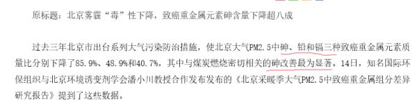 中国企业首次完胜美国双反调查 海外人才归国数量年增长逾30%