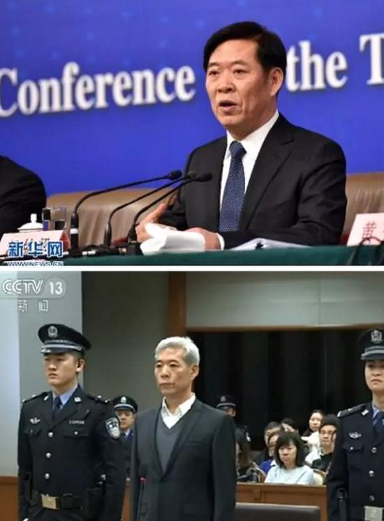 上:国家安监总局原局长杨栋梁参加国务院新闻发布会 下:杨栋梁接受庭审