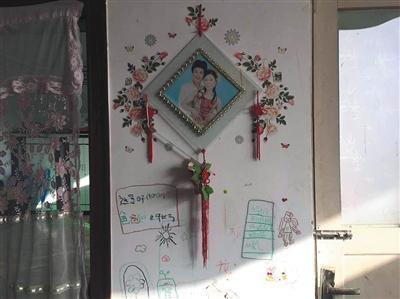 11月27日,河北白范疃村,白海朋夫妻合影下是女儿涂鸦。