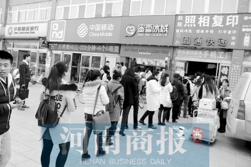 郑州航院大四女生开公司替人跑腿 一个月挣千元