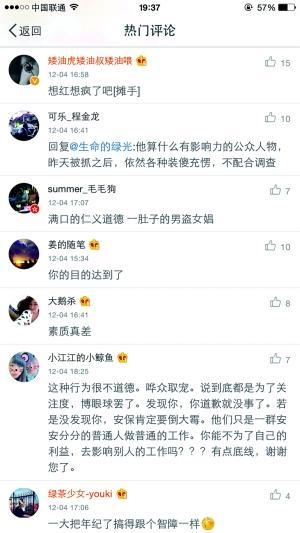 市民误信中奖电话被骗498元(图) 欧元探底反弹