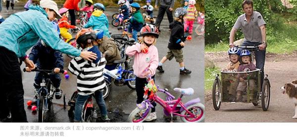 塑造软环境:丹麦的幼儿骑行教育(左)与王储对自行车形象的推广作用