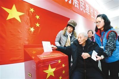 百岁白叟冯乃光在家人的伴随下,来到北京市东城区灼烁选区投票站投下本人的一票。贺 勇摄
