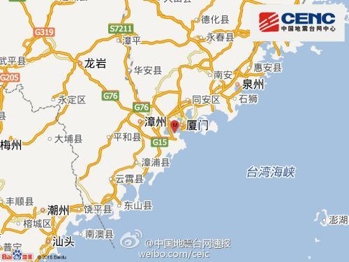 福建厦门海域发生3.2级地震 震源深度14千米