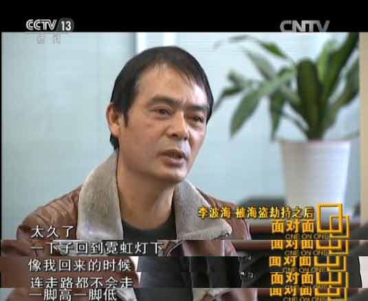 视频-科比演绎独孤九剑 成交增至779亿港元