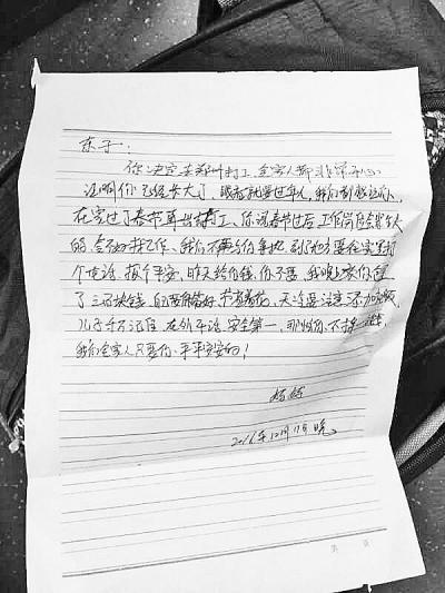 妈妈写给儿子的信