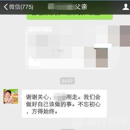 受捐600万南京重症女孩去世 医院:治疗费用570万