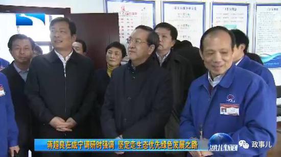 丁小��(左二)伴�S�Y超良(左三)在咸��研究