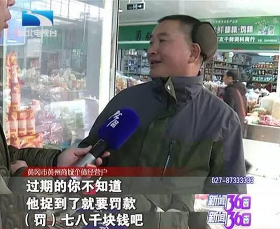 黄州商城是黄州城区最大的农贸市场,最近多家商户都接到了黄州区食品药品监督管理局执法人员开出的罚单。