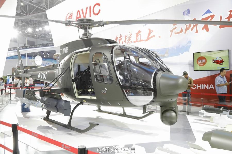 直11B直升机