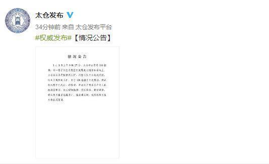 官方严禁互联网用问题地图:漏绘南海诸岛钓鱼岛