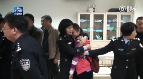 妻子谷婷婷前来医院看望林伟光(视频截图)
