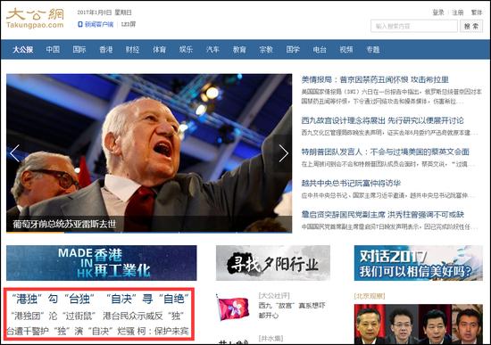 他劝告台湾方面朝阳区行远文学社不要对香港问题说三道四