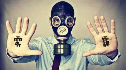 不是每个人都适合佩戴口罩。口罩的密合结构和过滤材料会增加呼吸阻力,降低舒适感。