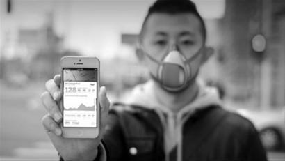 雾霾对人体是有影响的!资料显示,雾霾对人体的影响一般分为直接影响和间接影响。