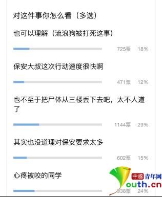 """""""广阔易传媒""""微信公家号截图"""