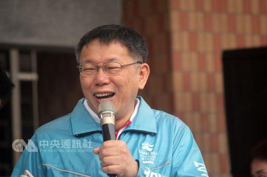 柯文哲有意角逐连任台北市长:做4年像昙花一现