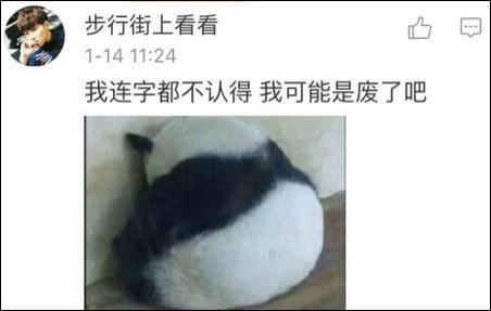 """僦(jiù)居,即""""租屋而居""""。"""