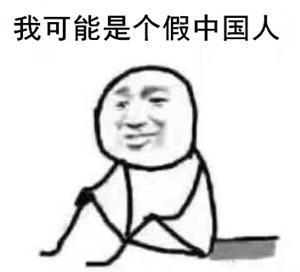 你没有看错,是歪果仁、高中、的中文、试卷。