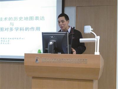 许盘清教授在香港中文大学讲学。