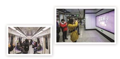 """紫色4号线列车取得了市平易近""""阿紫""""的爱称。"""