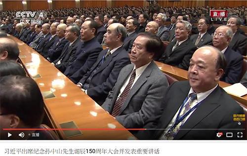 去年11月,台前陆军副总司令吴斯怀(右一)与相关退役将领参加纪念孙中山先生诞辰相关活动