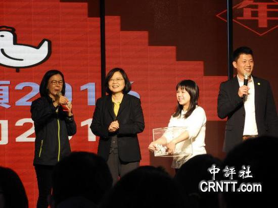 蔡英文出席民进党尾牙。(图片来源:香港中评社 黄筱筠/摄影)