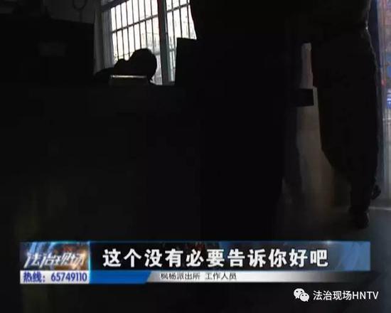 记者:村民说家里东西被抢了,这个案件咱们立案了吗?
