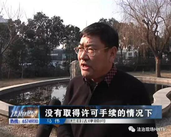 栏目法律顾问马伟: