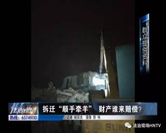 1月21日,记者来到关庄村,看到这里已经是一片废墟。