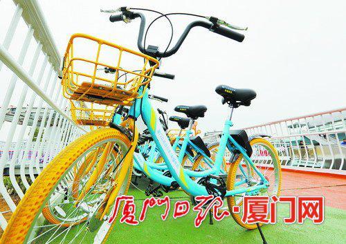"""为空中自行车道量身打造的""""幸福单车""""。"""