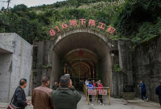 816核工厂入口。(图片来源:美国《纽约时报》网站)