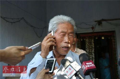 王琪老人与中国驻印度大使罗照辉通话