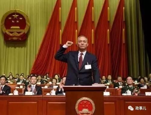 1月20日,蔡奇当选北京市长时进行宪法宣誓