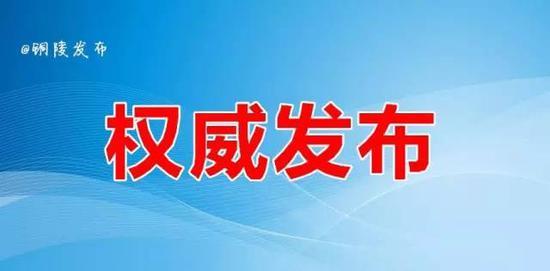 铜陵恒兴化工公司储油罐发生爆燃事故无人员伤亡