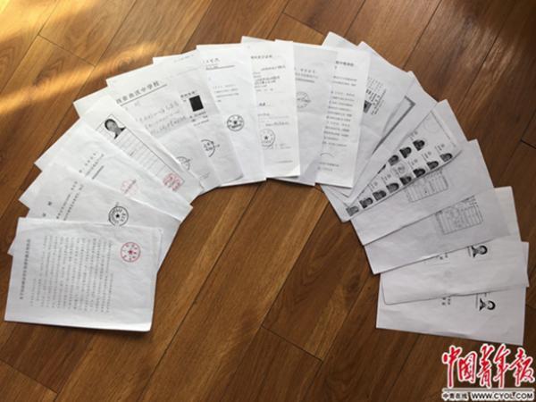 侯捷为找回学籍找差别部分开具的17份证实本人身份的资料。  中国青年报中青在线 图