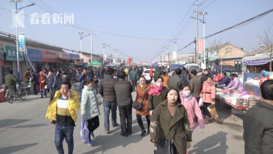 甘肃庆阳焦村镇集市